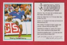 France Thierry Henry Arsenal 74